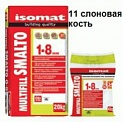 Isomat (11) слон. кость MultiFill Smalto 2 кг.