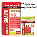 Isomat (07) красно-кор. MultiFill Smalto 2 кг.