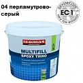 Isomat MultiFill Epoxy (04) перл-сер 3 кг.