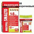 Isomat (08) кор MultiFill Smalto 2 кг.