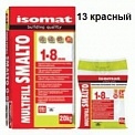 Isomat (13) красный MultiFill Smalto 2 кг.