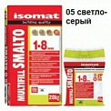 Isomat (05) св. серый MultiFill Smalto 2 кг.