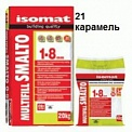 Isomat (21) карамель MultiFill Smalto 2 кг.