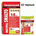 Isomat (02) черный MultiFill Smalto 2 кг.
